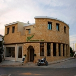 Olivio Mediterranean restaurant and wine bar is in category Business in Paphos-Pafos - Fine cuisine at a price you can afford in the Village of Anarita