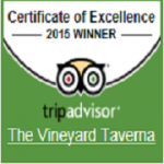 The Vineyard Taverna is in category Business in Paphos-Pafos - A great local tavern in Letymbou, Cyprus. wonderful food and entertainment. excellent service.