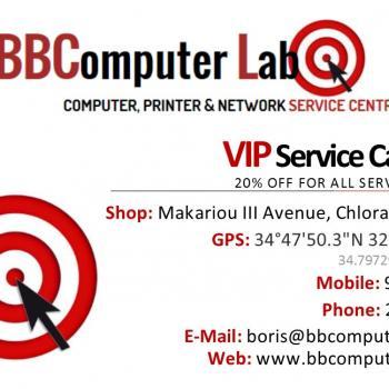 VIP CARD_BBCL