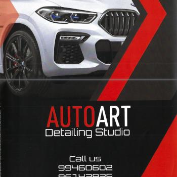 Auto Art Detailing Studio