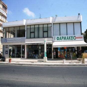 Kiourlappos Music Shop