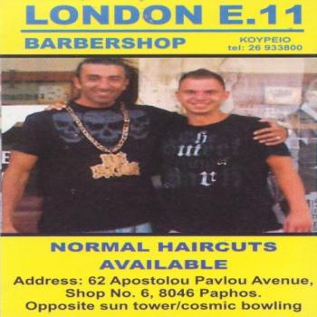 London E11 Barbershop