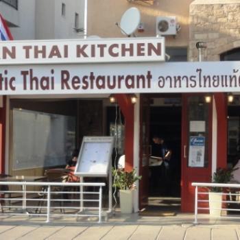 Baan Thai Kitchen (3)