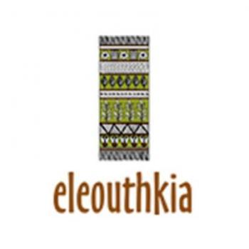eleouthkia 1 400