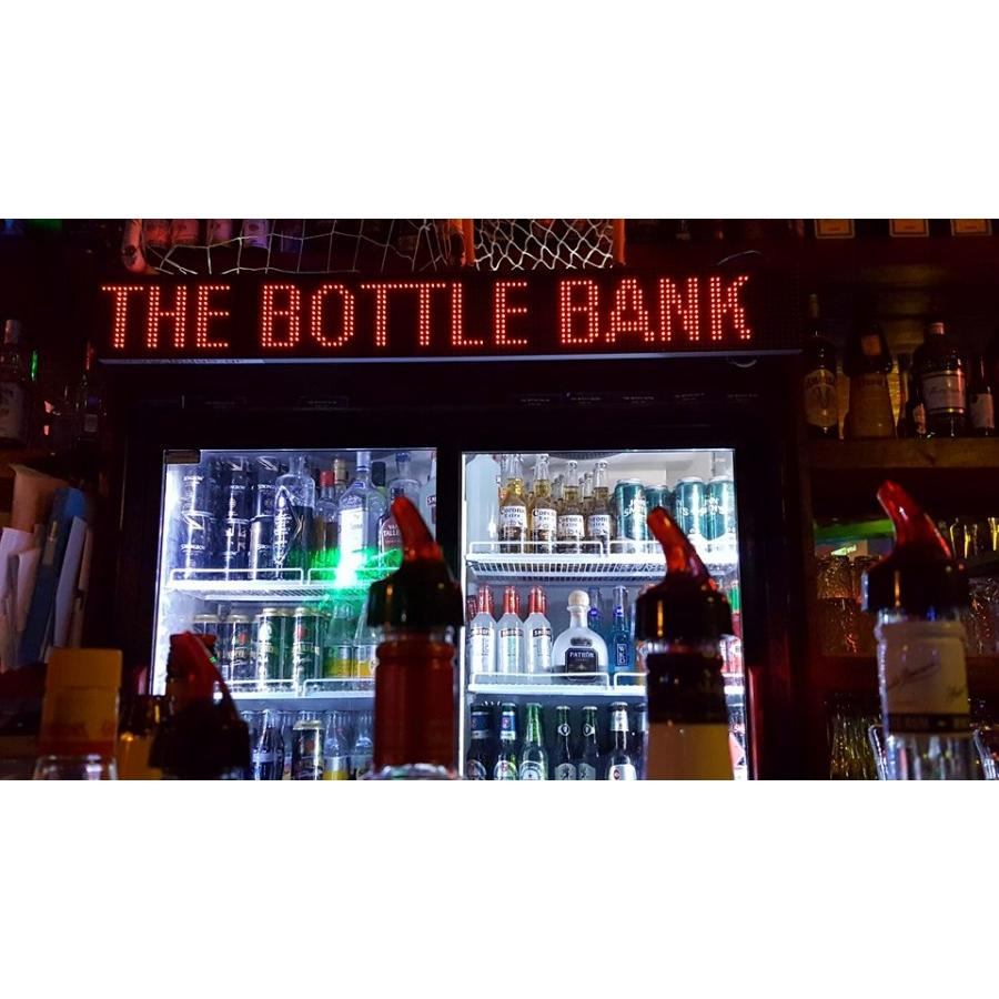 bottle bank 2.jpg